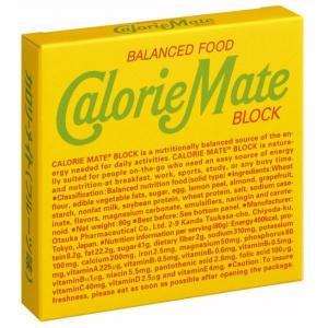 カロリーメイトブロック フルーツ味 1セット(30箱) 大塚製薬 栄養補助食品|y-lohaco