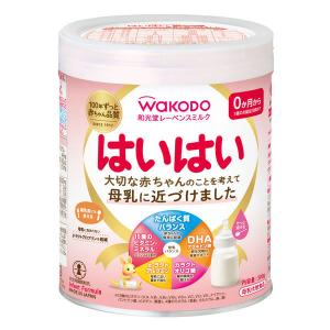 0ヵ月からWAKODO(和光堂) レーベンスミルク はいはい(大缶)810g 1缶 アサヒグループ食品 y-lohaco