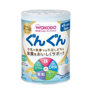 9ヵ月頃からWAKODO(和光堂) フォローアップミルク ぐんぐん(大缶)830g 1缶 アサヒグループ食品|y-lohaco