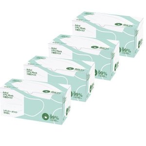 3層式マスク レギュラーサイズ 50枚入 1セット(4箱) アスクル|y-lohaco