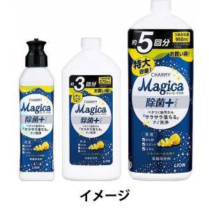 CHARMY Magica(チャーミーマジカ) 除菌プラス レモンピール 詰め替え 大型 950ml 1個 食器用洗剤 ライオン y-lohaco 04