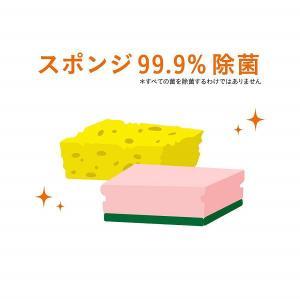 CHARMY Magica(チャーミーマジカ) 除菌プラス レモンピール 詰め替え 大型 950ml 1個 食器用洗剤 ライオン y-lohaco 05