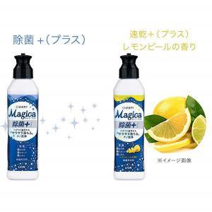 CHARMY Magica(チャーミーマジカ) 除菌プラス レモンピール 詰め替え 大型 950ml 1個 食器用洗剤 ライオン y-lohaco 06