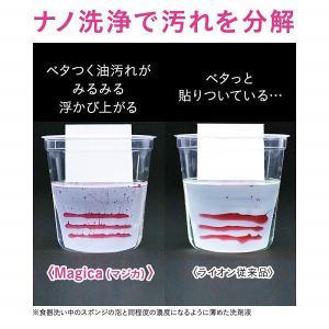 CHARMY Magica(チャーミーマジカ) 除菌プラス レモンピール 詰め替え 大型 950ml 1個 食器用洗剤 ライオン y-lohaco 07