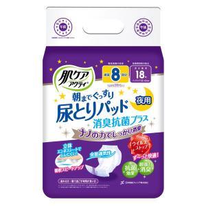 肌ケア アクティ ふんわりフィット 朝までぐっすり 尿とりパッド 18枚 8回分吸収  テープタイプ用  1パック(18枚入)日本製紙クレシア