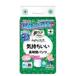 肌ケア アクティ ふんわりフィット気持ちいい 大人用紙おむつ 長時間パンツ M〜L 20枚 1個(20枚入) 日本製紙クレシア