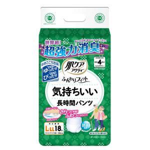 肌ケア アクティ ふんわりフィット気持ちいい 大人用紙おむつ 長時間パンツ L〜LL 1個(18枚入) 日本製紙クレシア