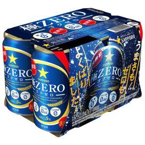 サッポロビール サッポロ 極ZERO 350ml 6缶|y-lohaco