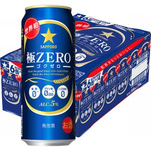 サッポロビール サッポロ 極ZERO 500ml 24缶|y-lohaco
