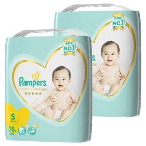 パンパース おむつ テープ S(4~8kg) 2パック(15...