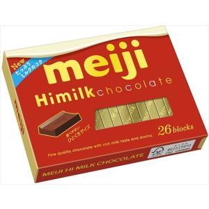 明治 ハイミルクチョコレートBOX 1箱