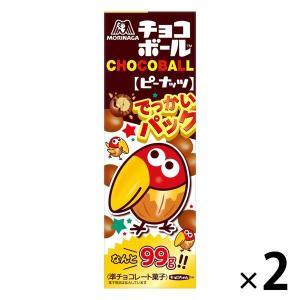 森永製菓 チョコボールでっかいパック ピーナッツ  2個
