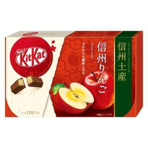 ネスレ日本 キットカット ミニ 信州りんご 12枚 1箱 チョコレートギフト バレンタイン ホワイト...
