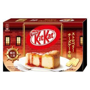 ネスレ日本 キットカット ミニ ストロベリーチーズケーキ 12枚 1箱 チョコレートギフト バレンタ...
