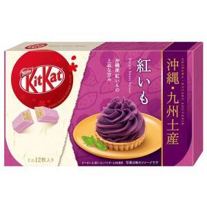 ネスレ日本 キットカット ミニ 紅いも 12枚 1箱 チョコレートギフト バレンタイン ホワイトデー