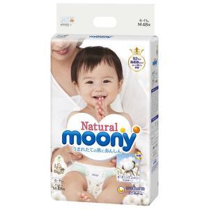 ムーニー テープ M(6~11kg) 1パック(48枚入) ...