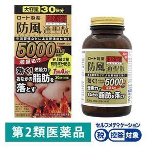 第2類医薬品新・ロート防風通聖散錠満量 360錠 ロート製薬|y-lohaco