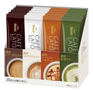 スティックコーヒー味の素AGF ブレンディ カフェラトリー アソート 1箱(20本入)|y-lohaco
