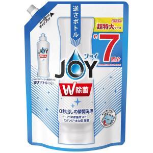 除菌ジョイコンパクト JOY 微香 詰め替え 超特大 1065ml 1個 食器用洗剤 P&G