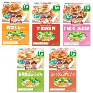 1歳から1歳からの幼児食 5種アソートパック 1パック(10食入:5種×2食) アイクレオ|y-lohaco