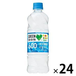 サントリー GREEN DA・KA・RA(グリーン ダカラ)(冷凍兼用ボトル)600ml 1箱(24...