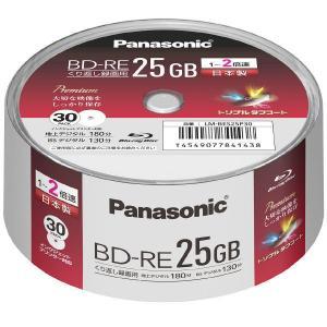 パナソニック 録画用2倍速ブルーレイディスク片面1層25GB 書換型 地デジ180分BSデジタル13...