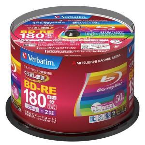 Verbatim BD-RE(くり返し録画用) 1-2倍速 50枚 白 VBE130NP50SV1 ...