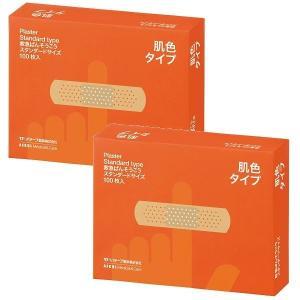 救急ばんそうこう 肌色タイプ スタンダードサイズ 1セット(100枚入×2箱) リバテープ製薬|LOHACO PayPayモール店
