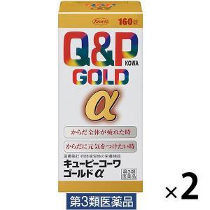 第3類医薬品キューピーコーワゴールドα 160錠 2箱セット...