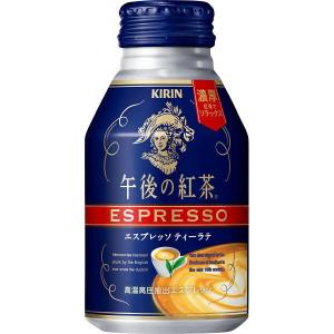 キリン 午後の紅茶エスプレッソ ティーラテ 250g 1箱(24缶入)