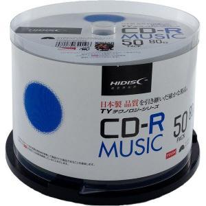 磁気研究所 CD-R 音楽用 80分 スピンドルケース ホワイトワイドプリンタブル TYCR80YMP50SP 1ケース50枚