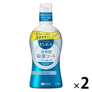薬用ピュオーラ 洗口液 クリーンミント 420mL 1セット(2本) 花王 マウスウォッシュ I5M...