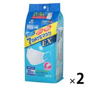 フィッティ7DAYSマスクEX ふつう ホワイト 1セット(30枚入×2袋) エコノミーパックケース...