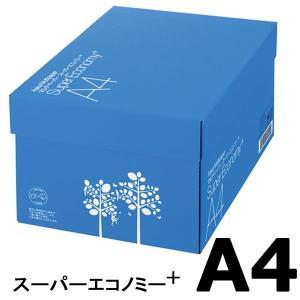コピー用紙 マルチペーパー スーパーエコノミー+ A4 1箱(5000枚:500枚入×10冊) アス...