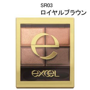 サナ excel(エクセル) スキニーリッチシャドウ SR03(ロイヤルブラウン) 常盤薬品工業 LOHACO PayPayモール店