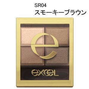 サナ excel(エクセル) スキニーリッチシャドウ SR04(スモーキーブラウン) 常盤薬品工業
