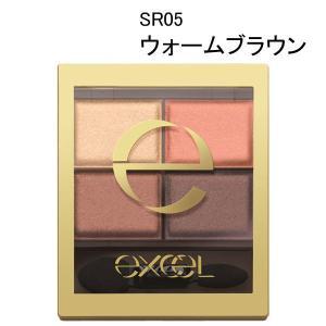 サナ excel(エクセル) スキニーリッチシャドウ SR05(ウォームブラウン) 常盤薬品工業