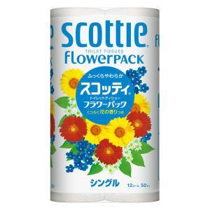トイレットペーパー 12ロール入 再生紙配合 シングル 50m 花の香り スコッティフラワーパック ...