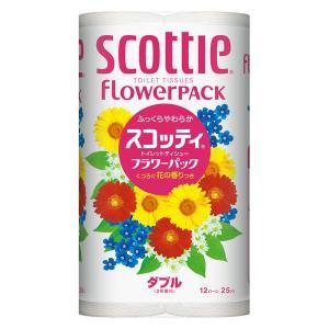 トイレットペーパー 12ロール入 再生紙配合 ダブル 25m 花の香り スコッティフラワーパック 1...