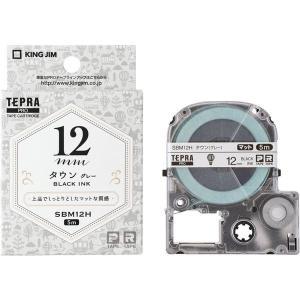 キングジム 「テプラ」PROテープ マット模様ラベル タウン 12mm 灰 SBM12H 1