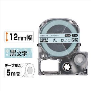 キングジム 「テプラ」PROテープ マット模様ラベル スター 12mm 青 SBM12B 1