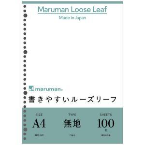 マルマン ルーズリーフ A4 無地 100枚 L1106H|LOHACO PayPayモール店