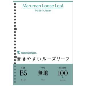 マルマン ルーズリーフ B5 無地 100枚 L1206H|LOHACO PayPayモール店