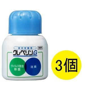 クレベリンG ゲルタイプ 60g 1セット(3個) 大幸薬品