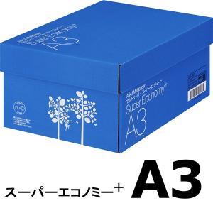 コピー用紙 マルチペーパー スーパーエコノミー+ A3 1箱(2500枚:500枚入×5冊) アスク...