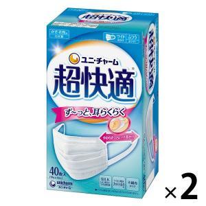 超快適マスクプリーツタイプふつうサイズ 3層式 1セット(40枚入×2箱) ユニ・チャーム|LOHACO PayPayモール店