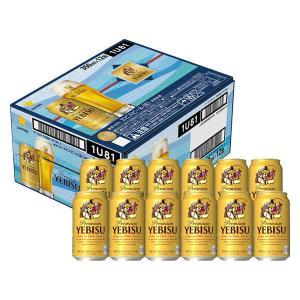 サッポロビール ヱビスビール 美麗カートン 350ml×12缶|y-lohaco
