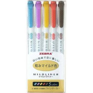 ゼブラ マイルドライナーRC 和みマイルド色 ...の関連商品3