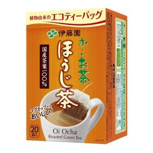 伊藤園 おーいお茶 ほうじ茶ティーバッグ 1箱(20バッグ入)