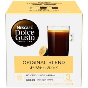 ネスレ日本 ネスカフェ ドルチェグスト専用カプセル オリジナルブレンド 1箱(16杯分) カプセル
